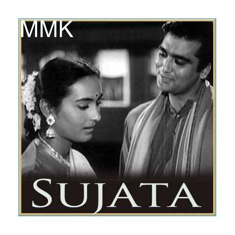 Sun Mere Bandhu Re - Sujata (MP3 and Video Karaoke Format)