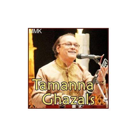 Lekar Haseen Shaam Teri Yaad Aa G - Tamanna Ghazals