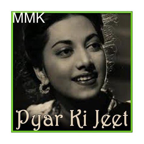 Tere Naino Ne Chori Kiya - Pyar Ki Jeet (MP3 and Video-Karaoke  Format)