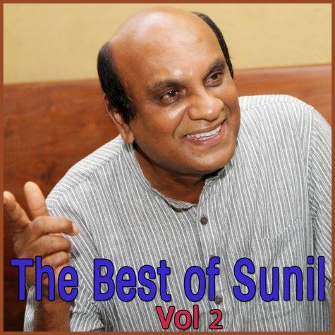 Wiyo U  - The Best of Sunil Vol 2
