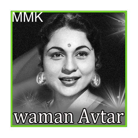 Tere Dwaar Khada Bhagwan - Waman Avtar
