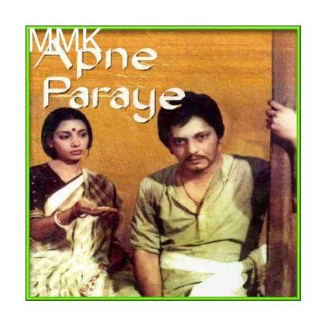Shyam Rang Ranga Re - Apne Paraye (MP3 and Video Karaoke Format)