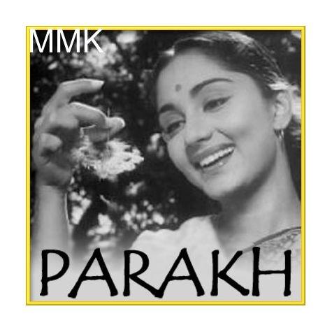 Kehte Rakhi Ke Ye Dhage - Parakh (MP3 Format)