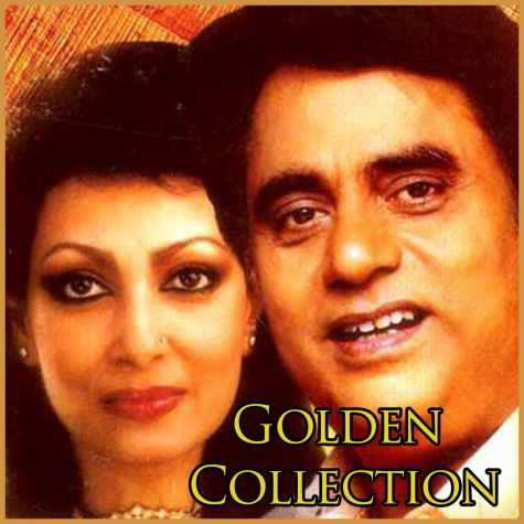 Sirf Shabnam Hi - Golden Collection (MP3 and Video Karaoke Format)