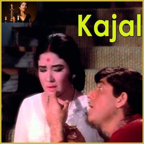 Mere Bhaiya Mere Chanda - Kajal