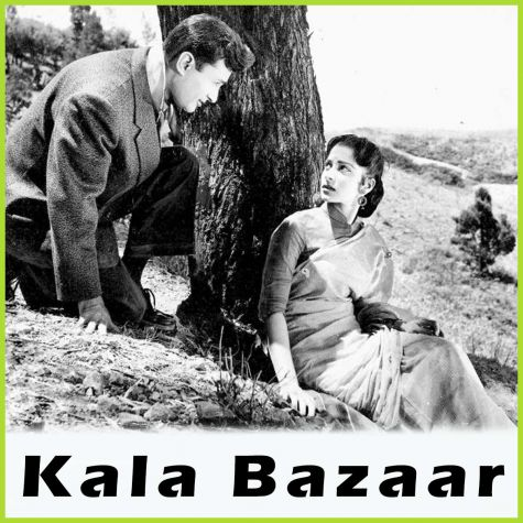 Saanjh Dhali - Kala Bazaar