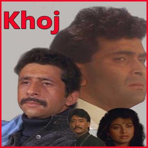 Yaad Tumhari Jab - Khoj
