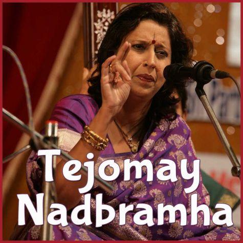 Mee Radhika  - Tejomay Nadbramha