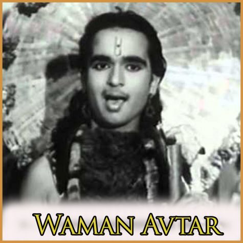 Tere Dwaar Khada Bhagwan - Waman Avtar (MP3 and Video Karaoke Format)