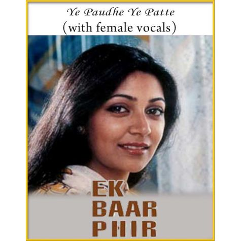 Ye Paudhe Ye Patte (With Female Vocals) - Ek Baar Phir