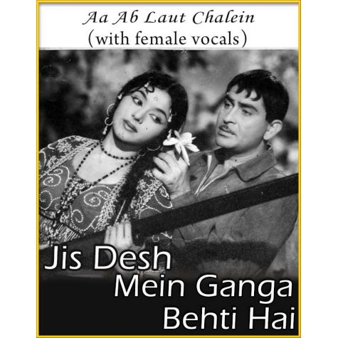 Aa Ab Laut Chalein (With Female Vocals) - Jis Desh Mein Ganga Behti Hai