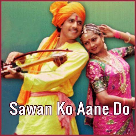 Chand Jaise Mukhde Pe - Sawan Ko Aane Do