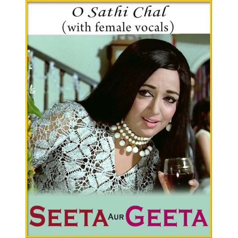 O Sathi Chal (With Female Vocals) - Seeta Aur Geeta