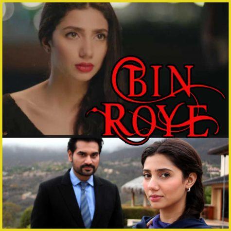 Chan Chariya - Bin Roye