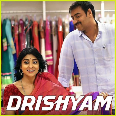 Carbon Copy - Drishyam