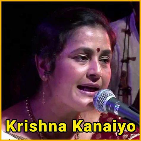 Kanha Ne Makhan Bhave Re (With Female Vocals) - Krishna Kanaiyo