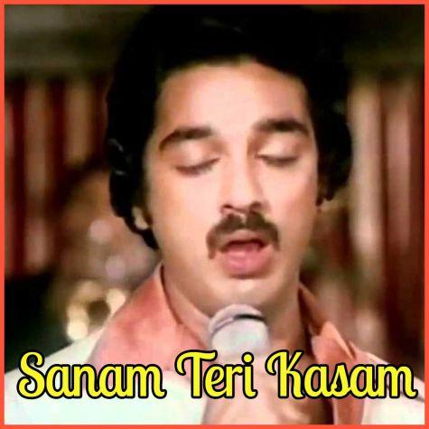 Jaana O Meri Jaana - Sanam Teri Kasam