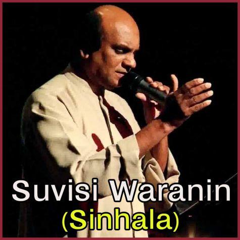 Suvisi Waranin  - Suvisi Waranin (Sinhala)
