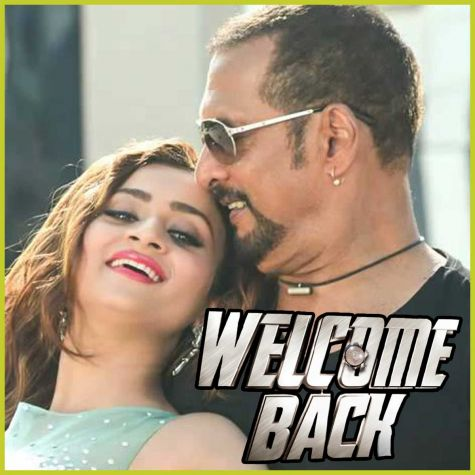 Meet Me Daily Baby - Welcome Back