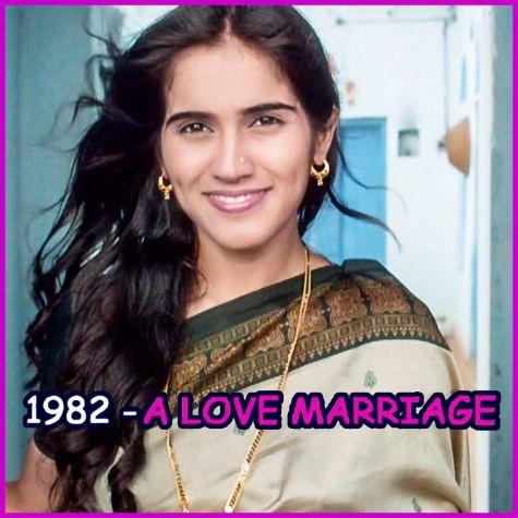 Main Baajra Nahin Khaungi - 1982 - A Love Marriage