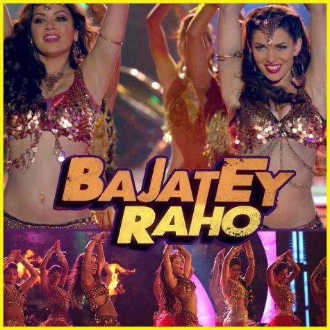 Nagin Dance - Bajatey Raho