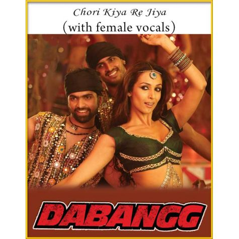 Munni Badnaam (With Female Vocals) - Dabangg