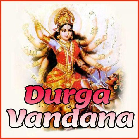 Durga Pooja  - Durga Vandana