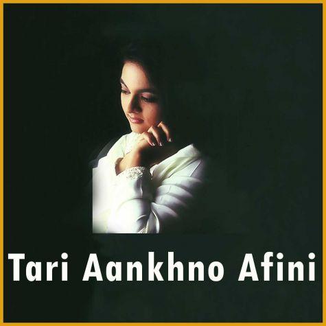 Pan Lilu Joyu  - Tari Aankhno Afini