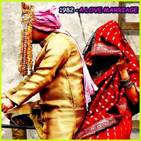 Koi Aaye - 1982 - A Love Marriage