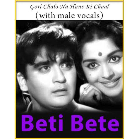 Gori Chalo Na Hans Ki Chaal (With Male Vocals) - Beti Bete