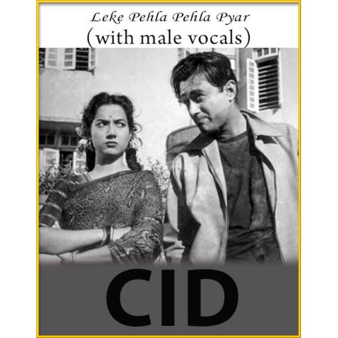 Leke Pehla Pehla Pyar (With Male Vocals) - CID