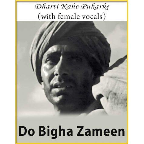 Dharti Kahe Pukarke (With Female Vocals) - Do Bigha Zameen