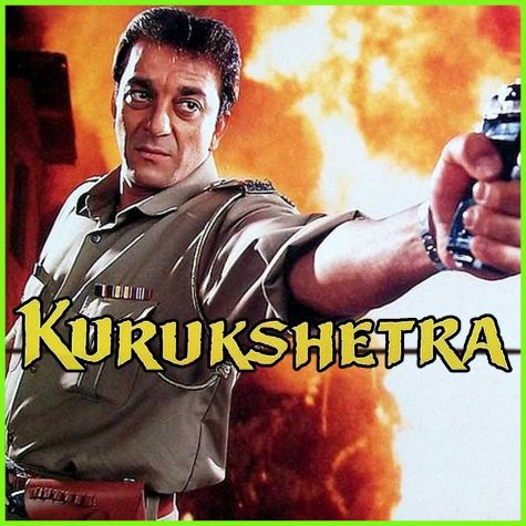 Ishq Bhi Kya Cheez Hai - Kurukshetra