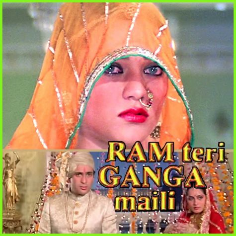 Ek Radha Ek Meera - Ram Teri Ganga Maili