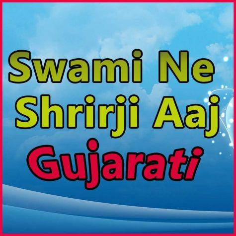 Swami Ne Shrirji Aaj  - Swami Ne Shrirji Aaj - Gujarati