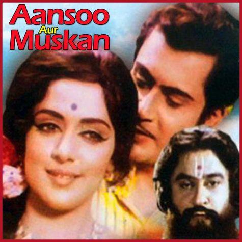 Guni Jano Bhakt Jano - Aansoo Aur Muskan