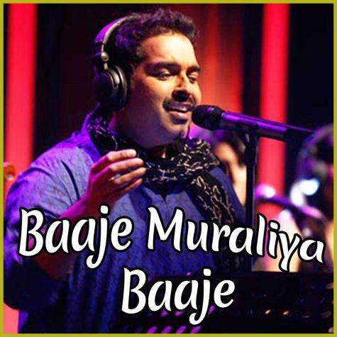 Muraliya Baaje - Bhajan