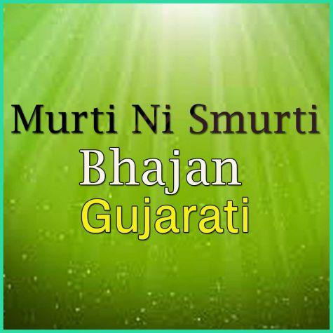 Bhajan - Murti Ni Smurti Ma Jiya Karo  - Bhajan - Murti Ni Smurti
