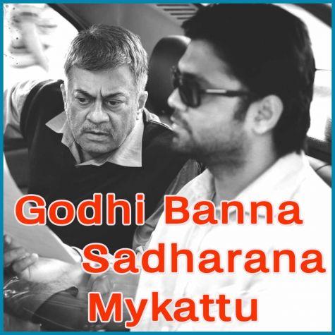 Ranga Bhoomiya  - Godhi Banna Sadharana Mykattu