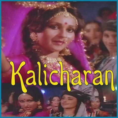 Ja Re Ja O Harjaee - Kalicharan