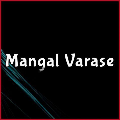 Mangal Varase