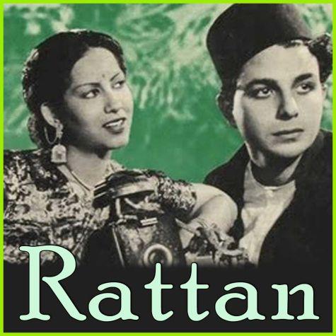 O Jane Wale Balamwa - Rattan
