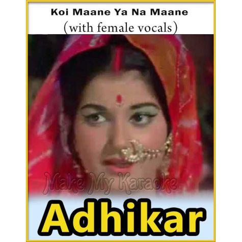 Koi Maane Ya Na Maane (With Female Vocals) - Adhikar