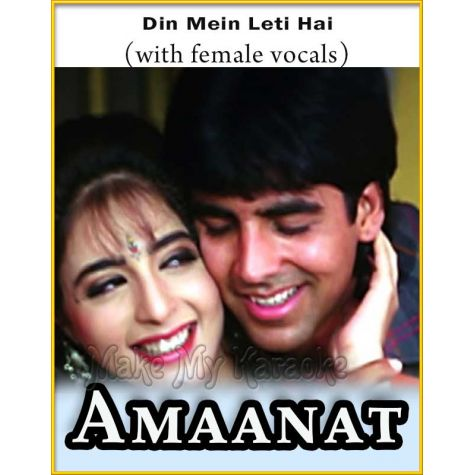 Din Mein Leti Hai (With Female Vocals) - Amanat
