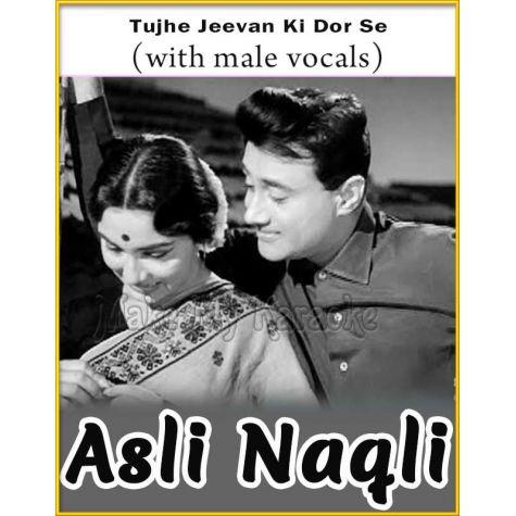 Tujhe Jeevan Ki Dor Se (With Male Vocals) - Asli Naqli