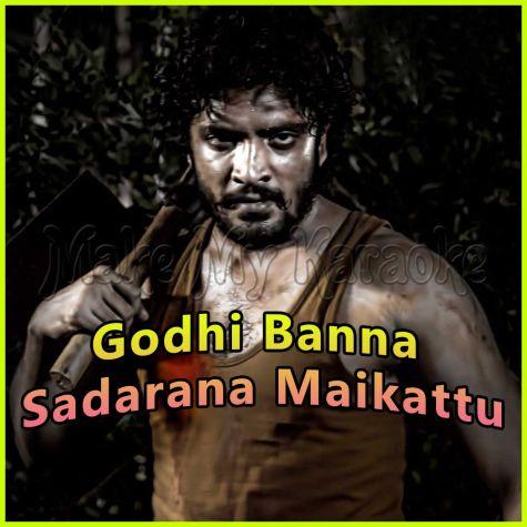 Ale Muddle  - Godhi Banna Sadarana Maikattu