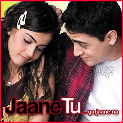 Jane Tu Meri Kya Hai(Jai) - Jaane Tu Ya Jaane Na