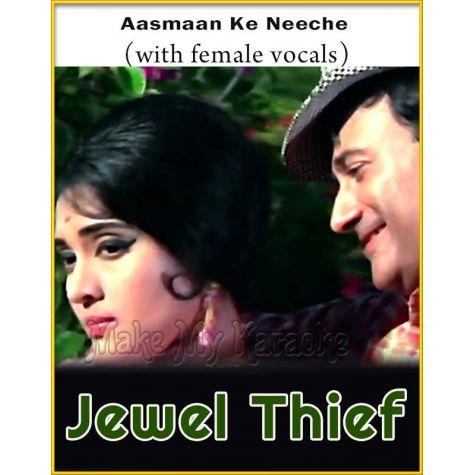 Aasmaan Ke Neeche (With Female Vocals) - Jewel Thief