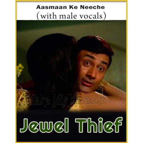 Aasmaan Ke Neeche (With Male Vocals) - Jewel Thief