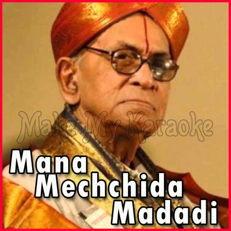 Jaya Bharata Jananiya Tanujate  - Mana Mechchida Madadi
